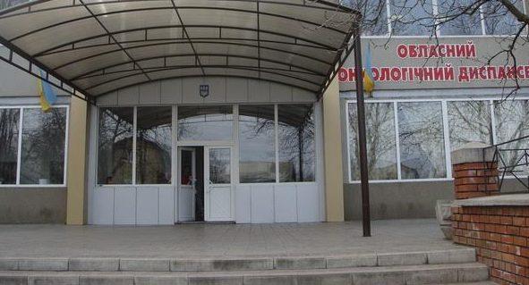 В Запорожье привезли линейный ускоритель для лечения онкобольных – Индустриалка