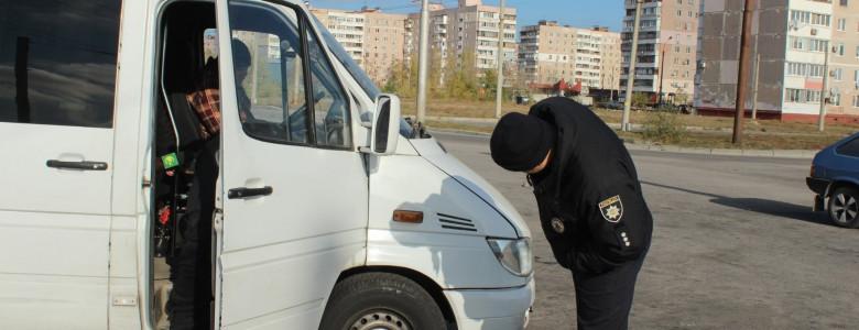 В Запорожье проверяют состояние общественного транспорта: нашли одно нарушение, - ФОТО
