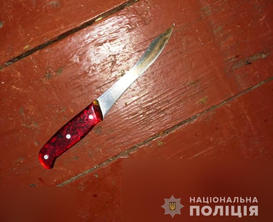 В Запорожье рецидивист ранил парня