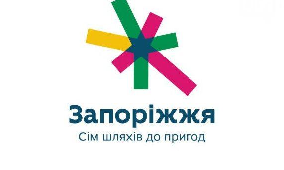 В Запорожье сегодня стартует масштабный туристический бизнес-форум – Индустриалка