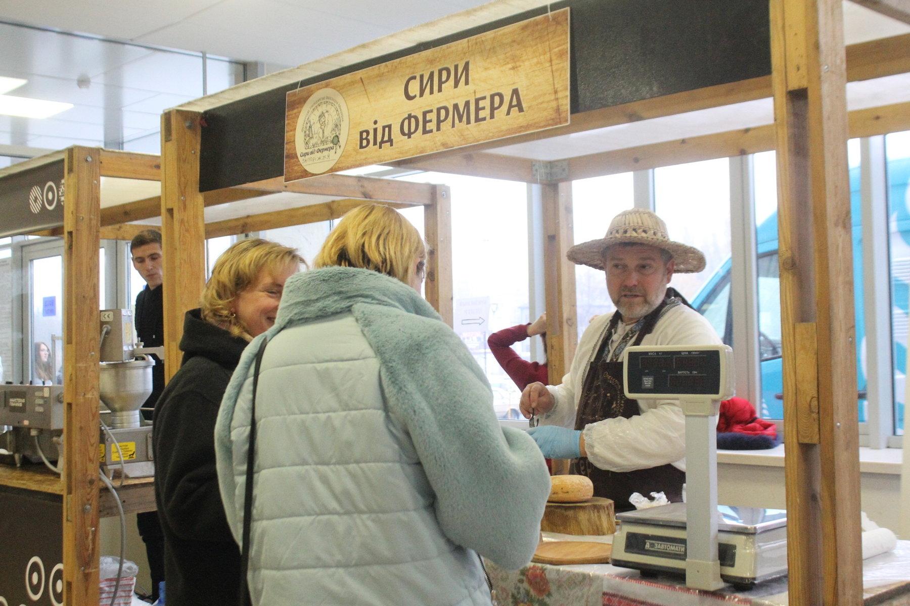 В Запорожье стартовал Туристический бизнес-форум, – ФОТОРЕПОРТАЖ