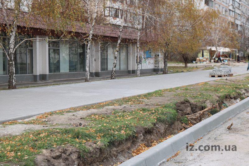 В Запорожье строят новую дорогу