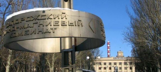 В Запорожье судья пожаловалась на взятку за оправдание директора ЗТМК, принадлежащего Фирташу