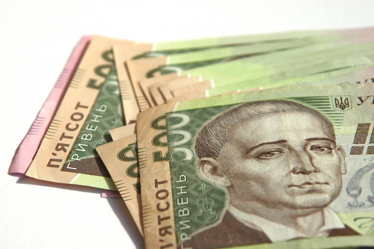 В Кабмине планируют повысить заработные платы работников системы правосудия