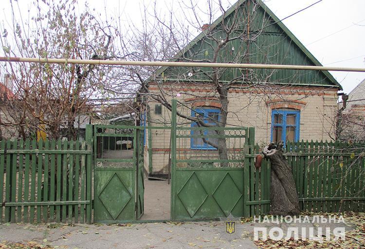 В Мелитополе пьянка в одном из частных домов, закончилась убийством