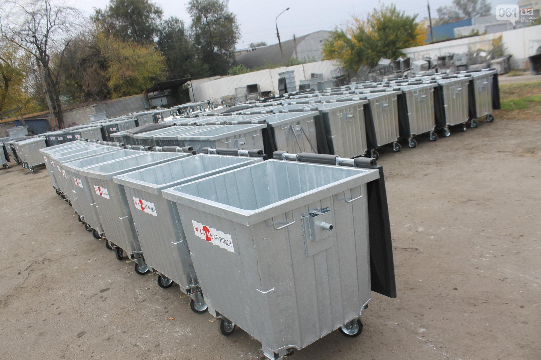 В Олександрівському районі встановили 400 нових сміттєвих контейнерів