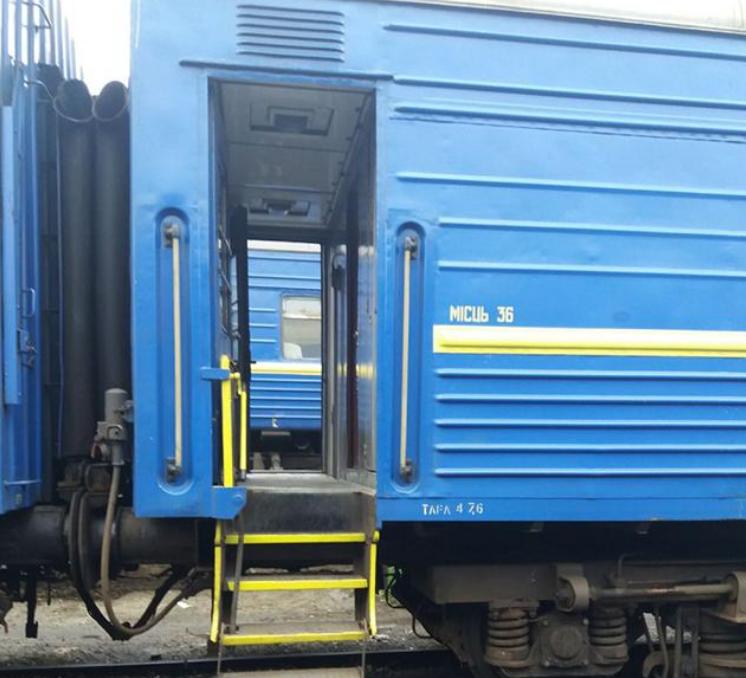 В полиции расследуют инцидент с детьми и дымом в вагоне поезда