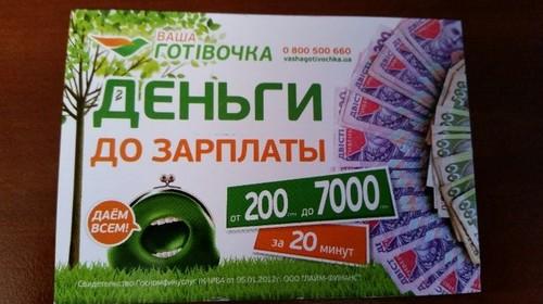 В Сети появилось ВИДЕО ограбления отделения микрозаймов в Запорожье