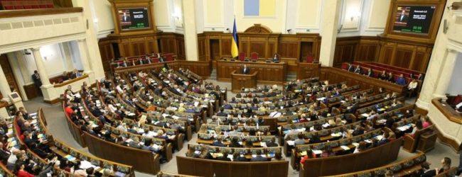 В Украине ввели военное положение: Верховная Рада поддержала решение СНБО