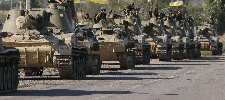 В Украине ввели военное положение (дополнено) – Индустриалка