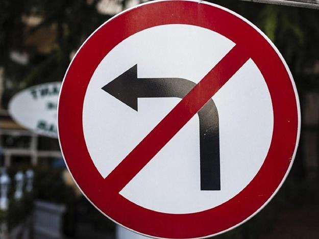 В Украине запретят левые повороты на трассах