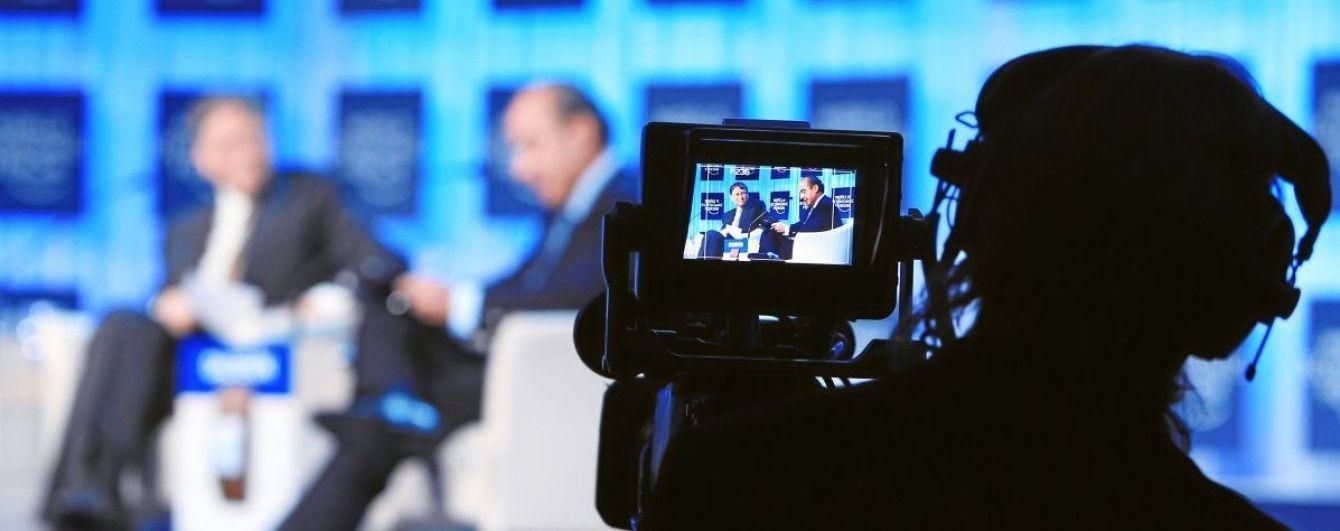 В Украине отмечают День работников радио, телевидения и связи