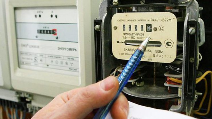 В Украине рассматривают вопрос о повышении тарифов на электричество
