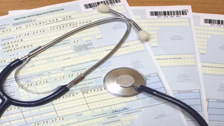 В Украине создадут е-реестр больничных