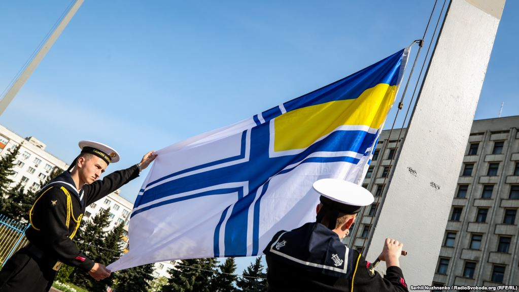 В центре Запорожья будет поднят флаг Военно-морских сил Украины