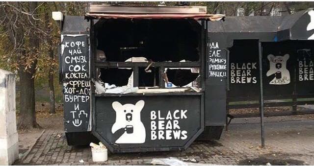 В центре Запорожья сгорел кофейный киоск
