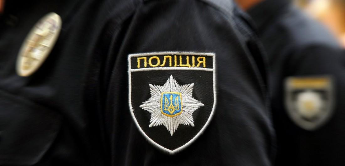 В Шевченковском районе мужчина похитил имущество на 12 тысяч гривен