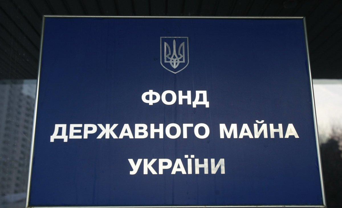 Введение военного положения в Украине никак не влияет на процедуры приватизации