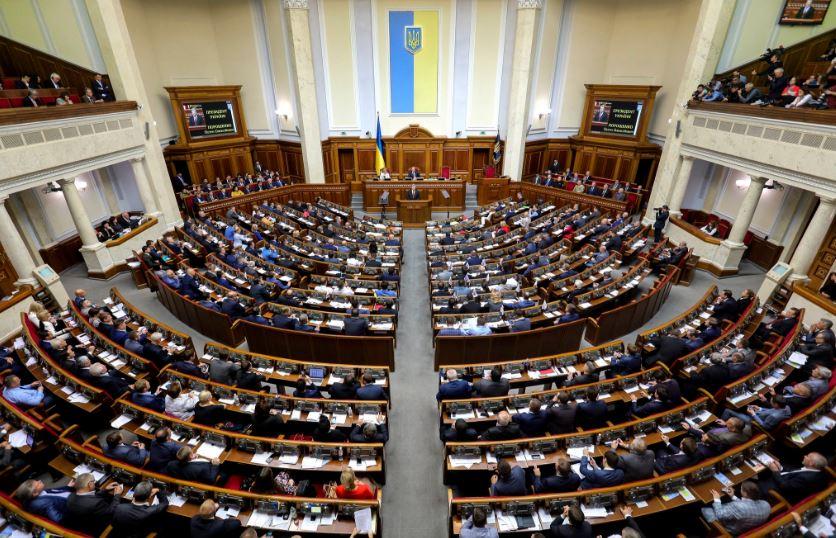 Верховная Рада рассматривает вопрос о введении военного положения в Украине (Онлайн трансляция)