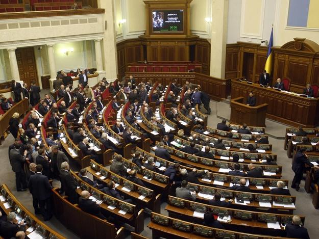 Весело задорно: нардеп Денисенко во время голосования за госбюджет 2019 смотрел порно