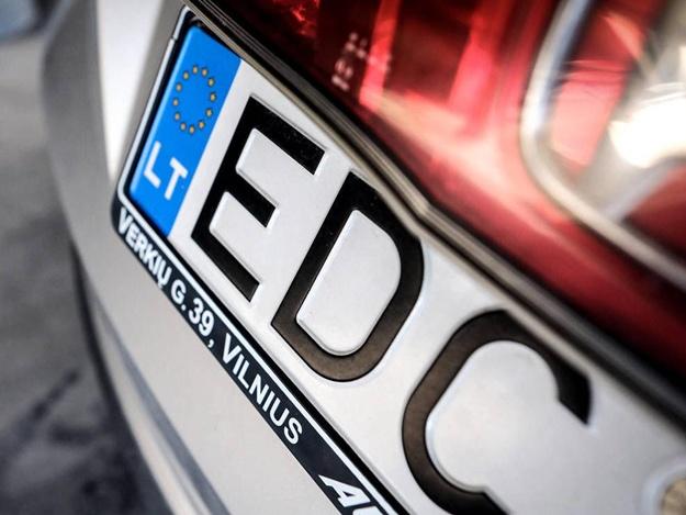 Владельцы авто на еврономерах будут перекрывать проезд по всей Украине: где пройдут акции протеста