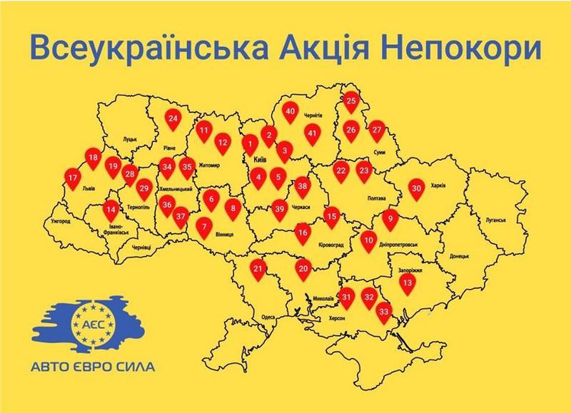 Владельцы автомобилей на иностранной регистрации завтра перекроют трассу Харьков - Симферополь