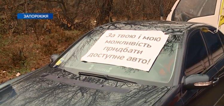 Власники авто з єврономерами називають себе обманутими