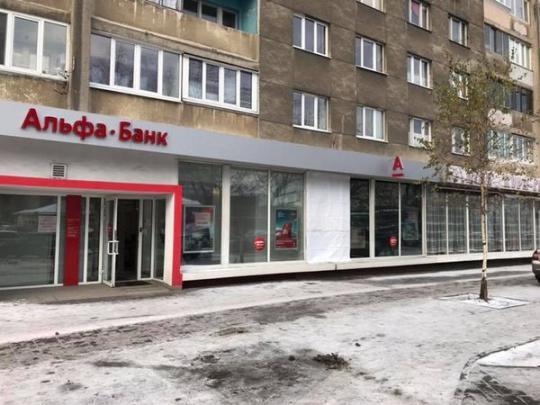 Во Львове подожгли два отделения банка из РФ