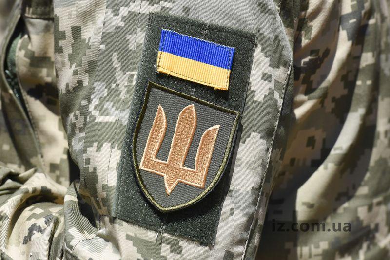 Военное положение: в Запорожской области создадут региональный штаб обороны – Индустриалка