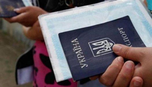 Военнообязанные запорожцы не смогут вылететь за границу без разрешения