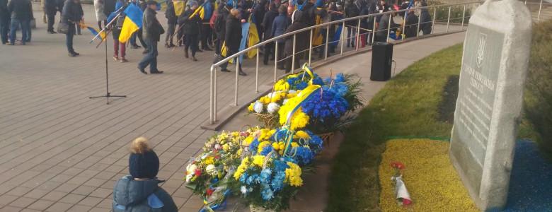 Возле Запорожской ОГА прошел митинг в честь годовщины Майдана, - ФОТО