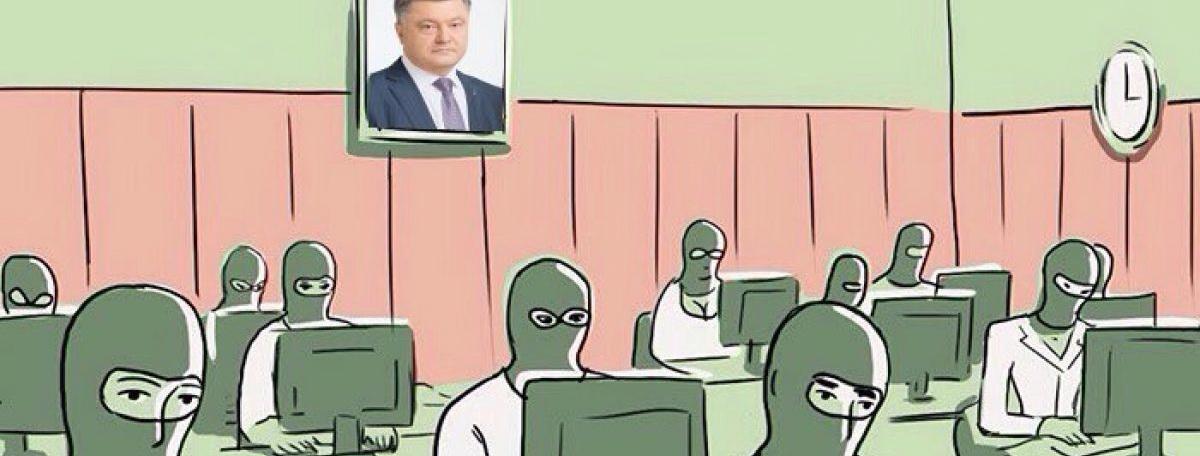 """Воруют, чтобы противостоять Кремлю: как """"порохоботы"""" оправдывают коррупцию властей (Фото)"""