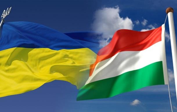 """""""Все больше напоминают стиль Кремля"""": новый языковой курс МИД Венгрии"""