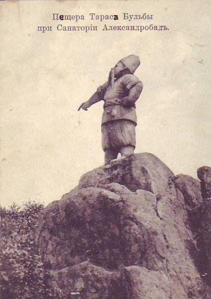 санаторий со скульптурой льва
