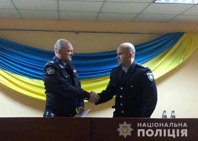 Глава запорожской полиции назначил нового начальника одного из райотделов
