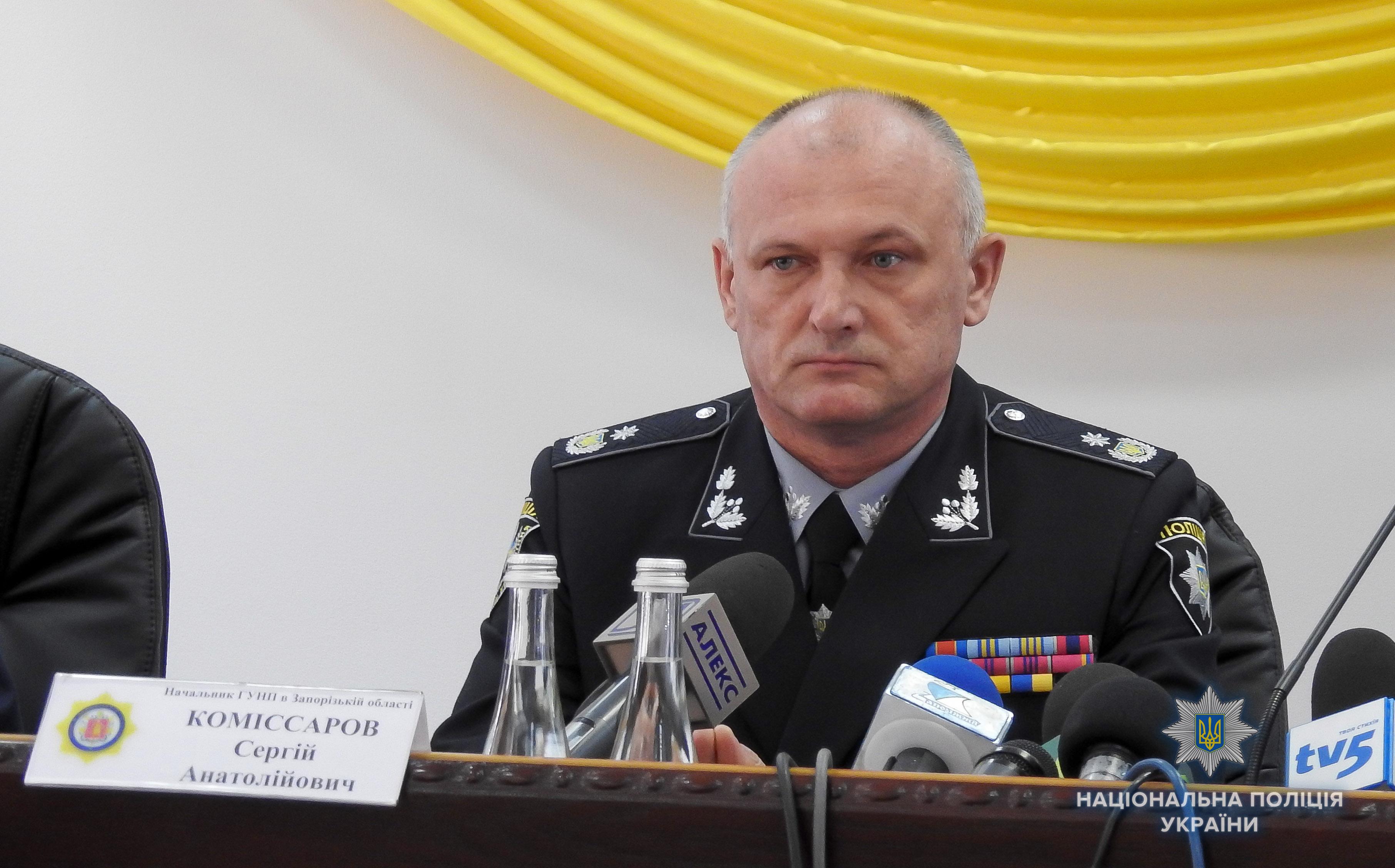 """Глава запорожской полиции расставил точки над """"і"""" по поводу военного положения"""
