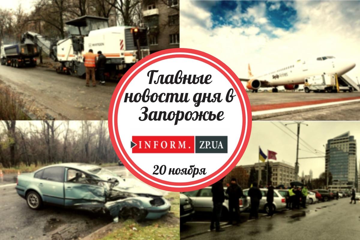 Главные новости дня в Запорожье: протест «евробляхеров» и задержание полицейского