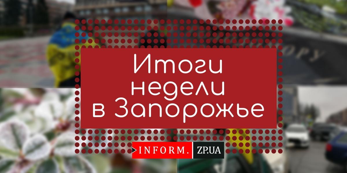 """Главные новости за неделю: протест """"евробляхеров"""", день памяти жертв Голодомора и судно на Центральном пляже"""