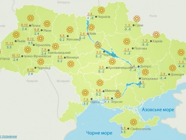 Готовь лыжи: когда в Украине выпадет первый снег