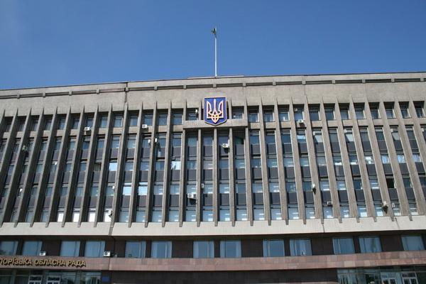 Депутати Запорізької облради сьогодні провели позачергове засідання