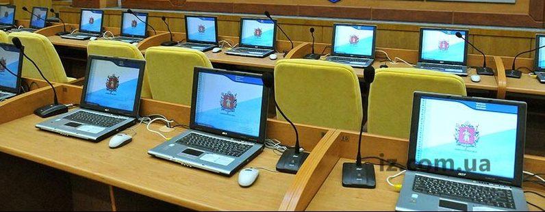 Депутаты Запорожского облсовета соберутся на внеочередную сессию – Индустриалка
