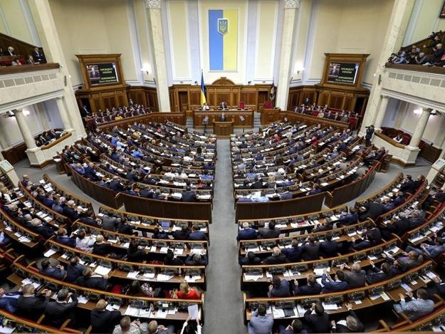 Депутаты собрались на голосование за военное положение: онлайн-трансляция