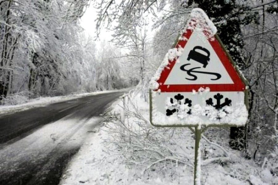 Дорожники Запорожской области предупреждают водителей об ухудшении погоды (ФОТО)