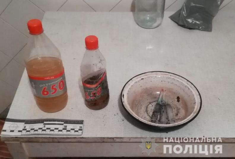 Житель запорожского курорта превратил квартиру в наркопритон – Индустриалка