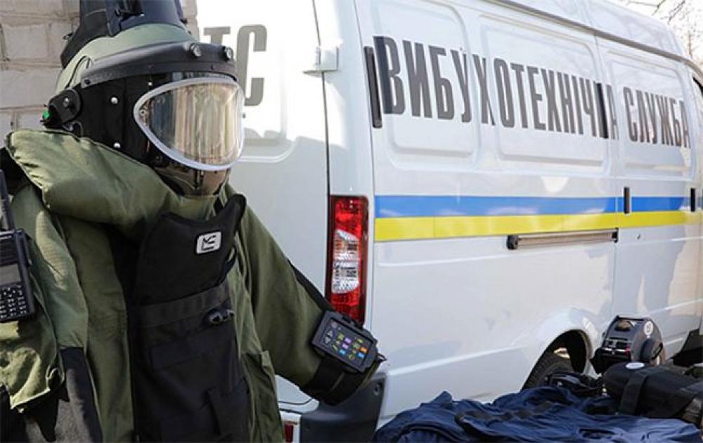 Житель Запорожской области хотел устроить взрыв рядом с ЗАЭС