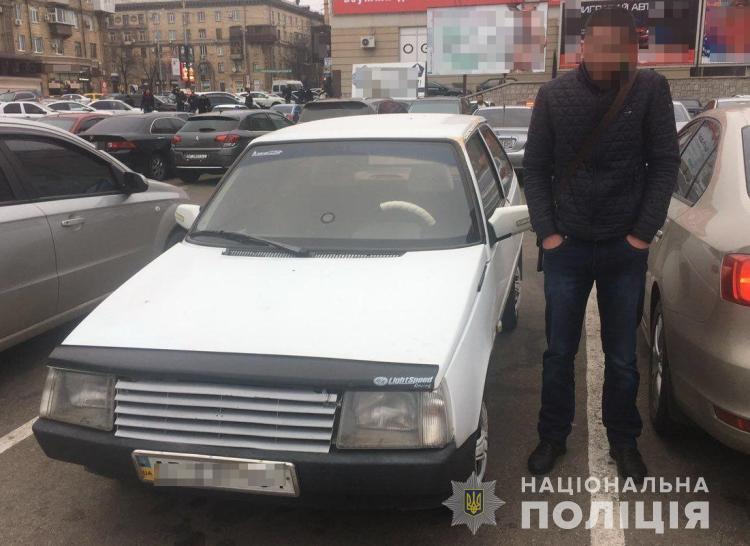 Житель Запорожья заявил об угоне авто, забыв, где припарковался (Фото)
