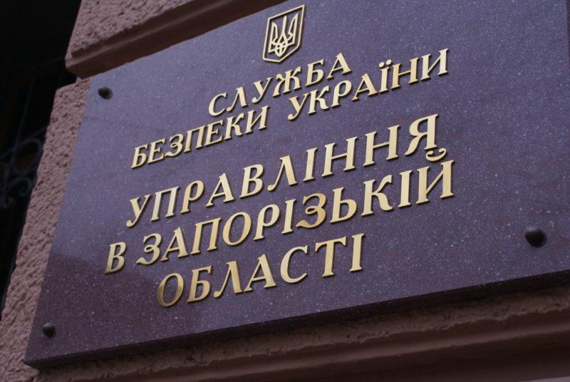 Житель Запорожья попался на контрабанде товаров двойного назначения – Индустриалка