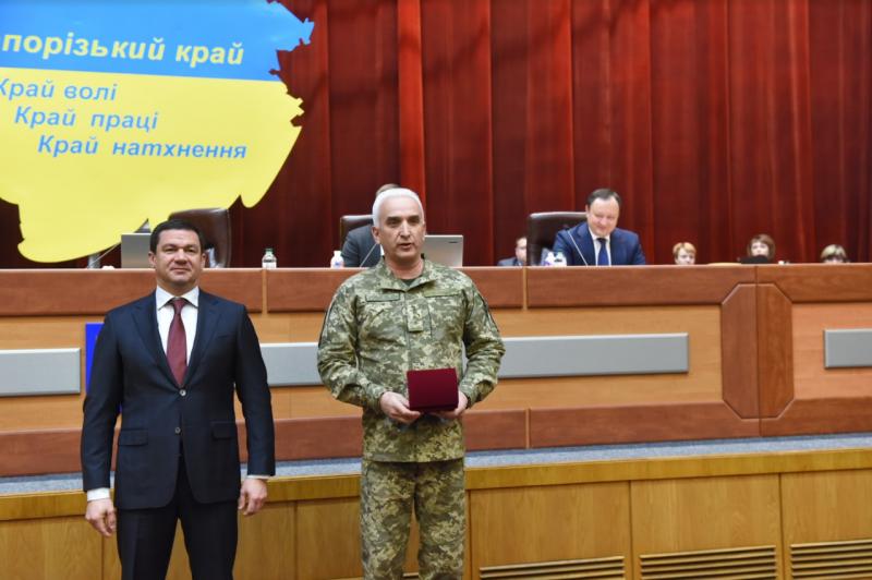 вручили награду на сессии Запорожского облсовета
