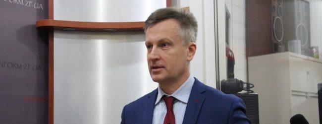 Загроза щодо Маріуполя і Бердянська є реальною – Валентин Наливайченко