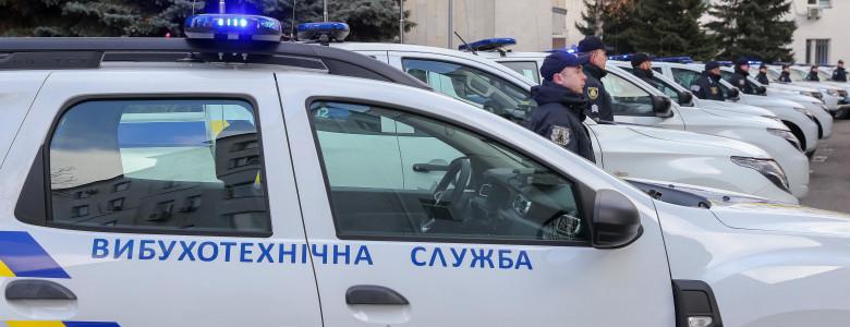 Запорожские взрывотехники получили новые автомобили, - ФОТО